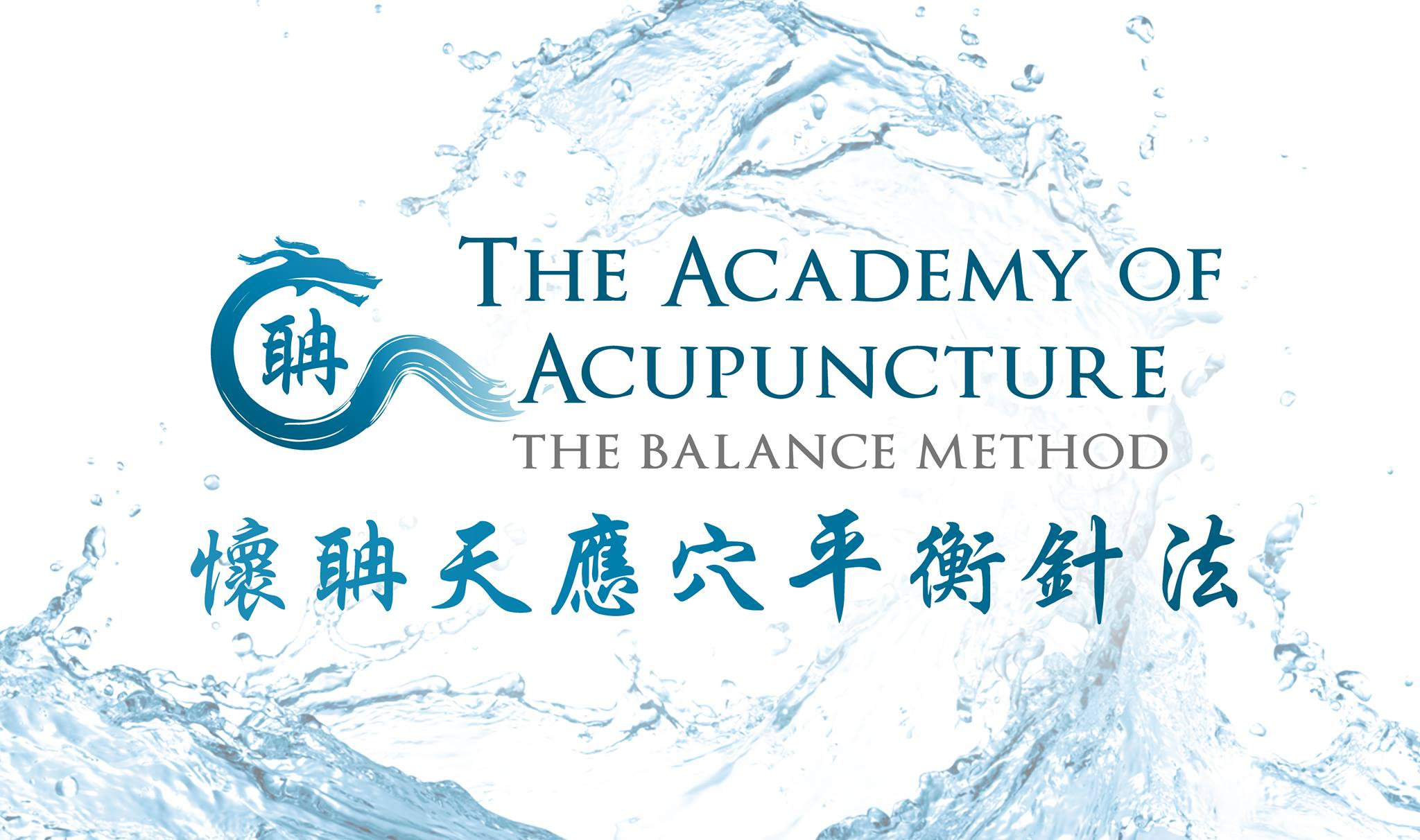 Referrals for Balance Method Acupuncturists